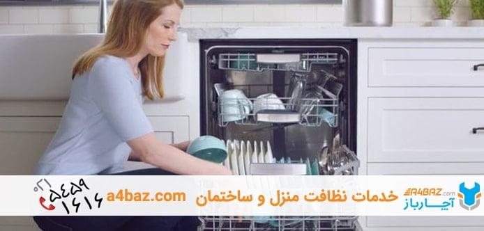 نحوه استفاده از قرص ماشین ظرفشویی پریل