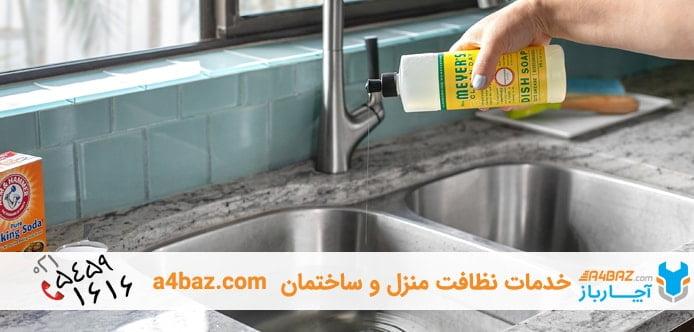 استفاده مایع ظرفشویی برای شستن هود آشپزخانه