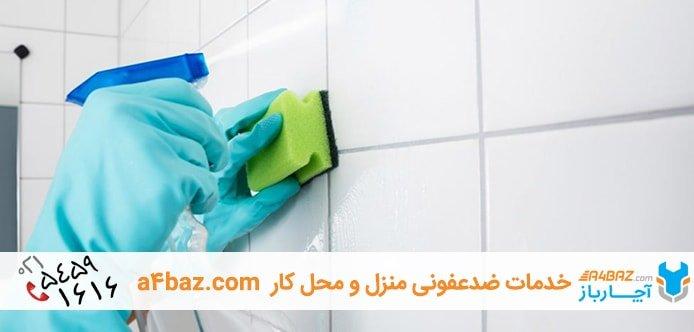 تمیز کردن کاشی حمام و دستشویی با مواد شوینده مناسب