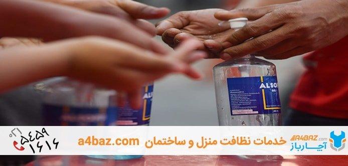 راهکارهای برای مانع شدن از ورود ویروس کرونا به بدن