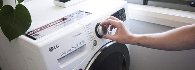 چگونه ماشین لباسشویی ال جی را ریست کنیم؟