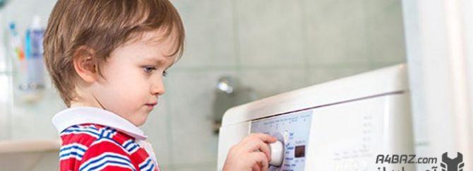 چگونه قفل کودک ماشین لباسشویی سامسونگ را باز کنیم؟