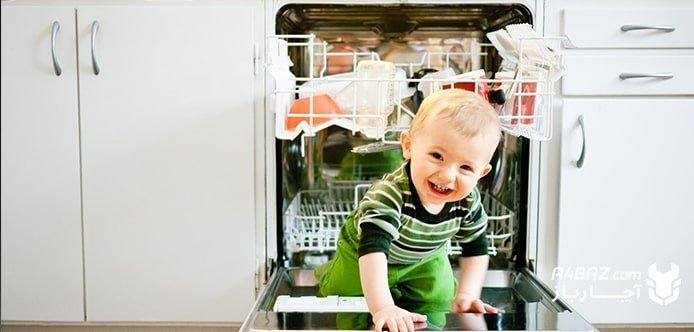 فعال یا غیرفعال کردن قفل کودک ماشین ظرفشویی