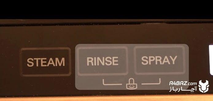 خاموش کردن قفل کودک ماشین ظرفشویی ال جی