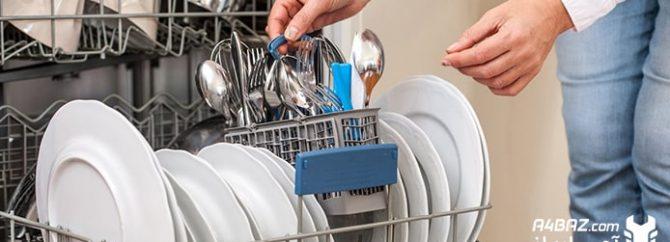 دلایل تمیز نشستن ظروف در ماشین ظرفشویی