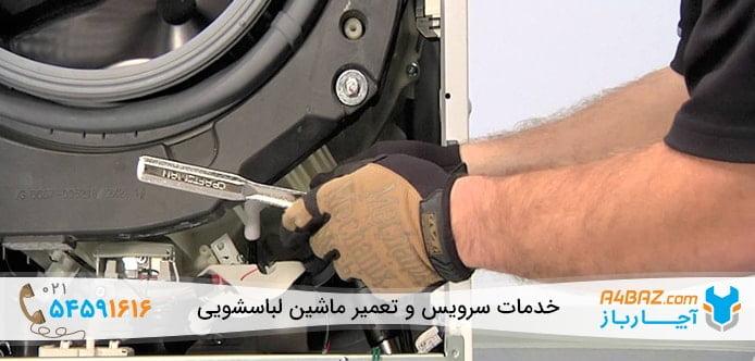 خطاهای ماشین لباسشویی ال جی