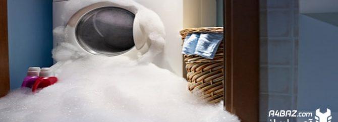 دلایل رایج عدم تخلیه آب ماشین لباسشویی