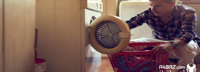علت آب نگرفتن ماشین لباسشویی، در کمترین زمان مشکل را برطرف کنید