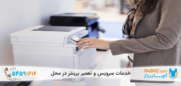 انواع چاپگرهای لیزری