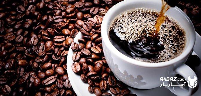 راهنمای خرید قهوه