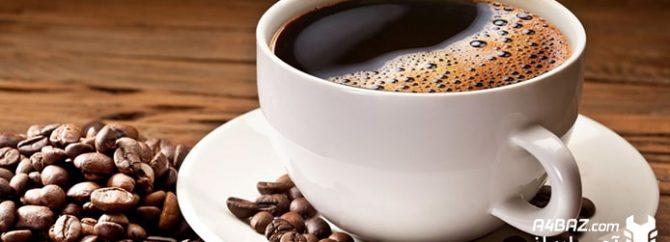 تاثیر قهوه بر لاغری؛ استفاده درست از قهوه باعث لاغری میشود!