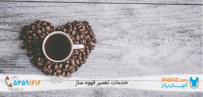 زیان های قهوه بر بدن