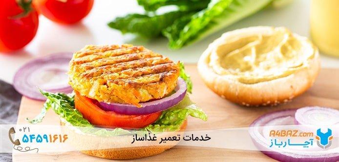 قارچ برگر بدون گوشت