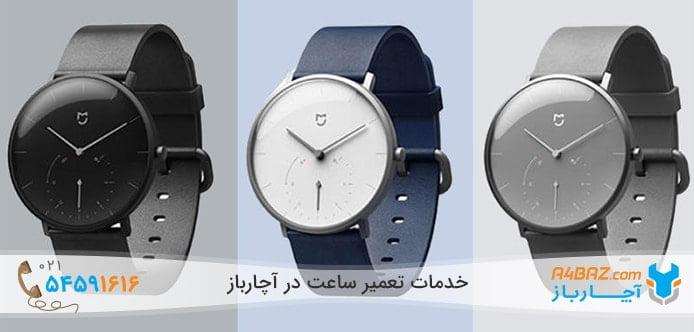 بهترین ساعت هوشمند زنانه
