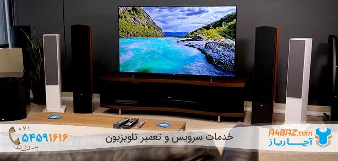 تعمیرات تخصصی تلویزیون