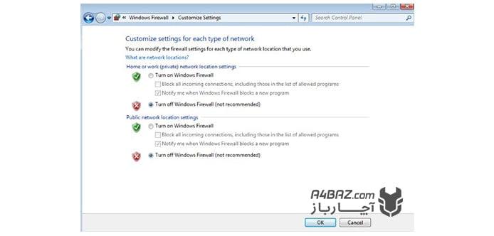 تنظیمات فایروال ویندوز 7