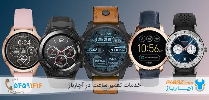 کارایی ساعت هوشمند