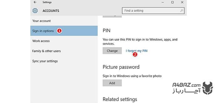 بازیابی پین کد ویندوز 10