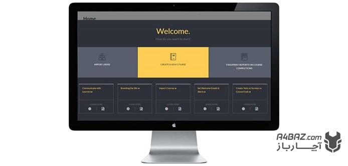 نرم افزار Edvance360 Learning Management Software