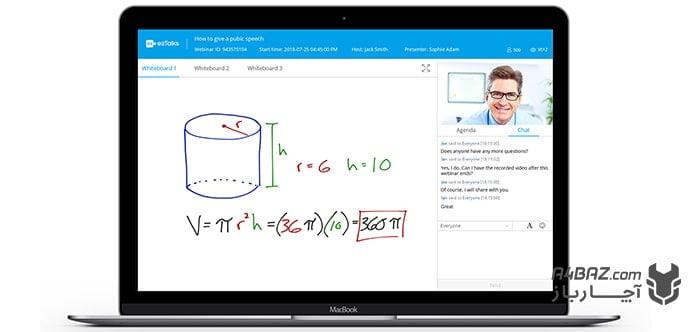 نرم افزار کلاس مجازی ezTalks Webinar