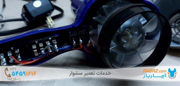 نمایندگی تعمیر سشوار در تهران