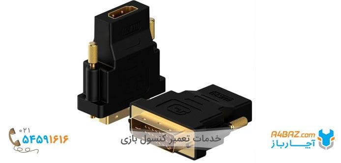 مبدل پورت HDMI به DVI