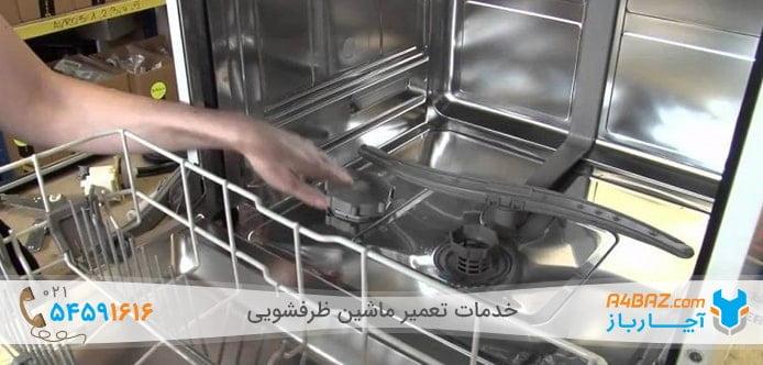گیر کردن بازوهای شستشوی ماشین ظرفشویی به ظروف
