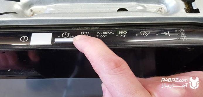 ریست کردن ظرفشویی آاگ