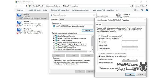 شبکه کردن دو کامپیوتر در ویندوز 10