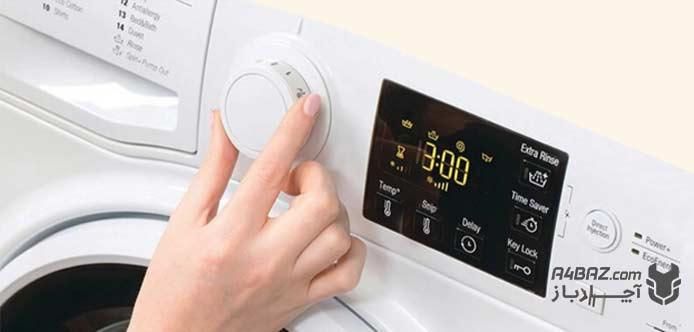 ریست ماشین لباسشویی بوش