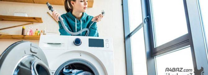 آموزش رفع خطاهای ماشین لباسشویی اسنوا