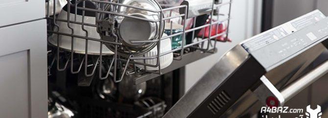 آشنایی با ترفند شستن ظروف استیل در ماشین ظرفشویی بدون زنگ زدن
