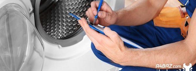 با خطاهای ماشین لباسشویی حایر آشنا شوید