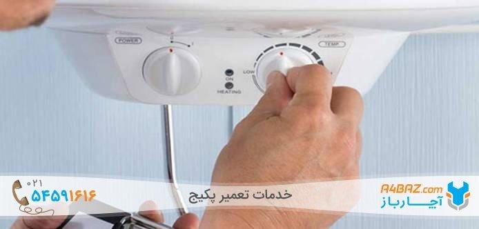 تنظیم دمای پکیج آریستون
