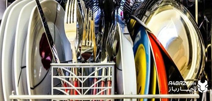 زنگ زدن ظروف داخل ماشین ظرفشویی