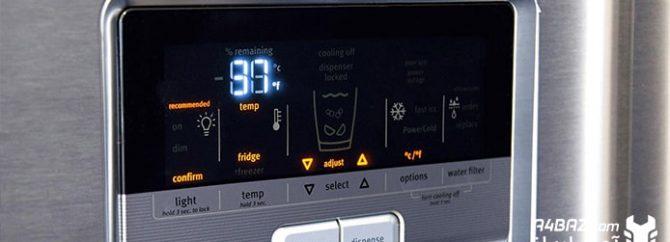 چشمک زدن دما یا درجه ؛ صفحه نمایش و چراغ قرمز یخچال