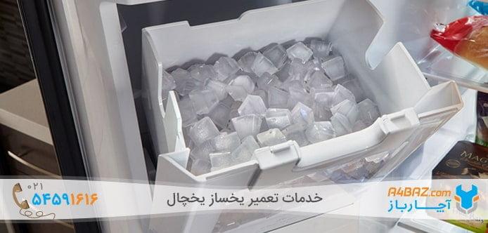 پایین بودن دمای فریزر یخچال