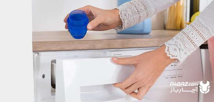 نحوه استفاده از مایع ماشین لباسشویی