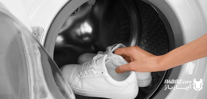 شستشوی کفش کتانی با ماشین لباسشویی