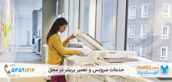 روش های افزایش سرعت چاپگر
