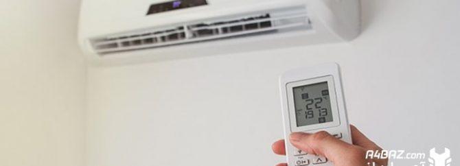 ۶ علت کار نکردن کنترل کولر گازی و اسپلیت و روش تست ریموت کنترل