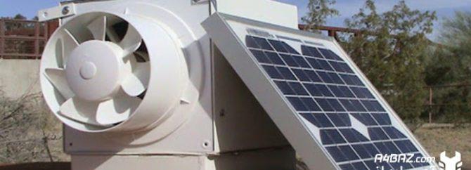معرفی کولر آبی خورشیدی
