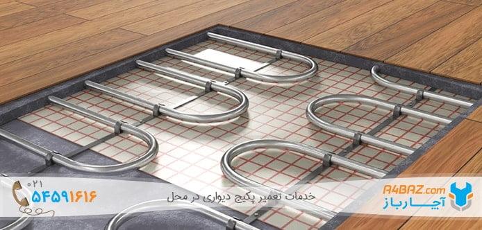 تعمیر سیستم گرمایش از کف