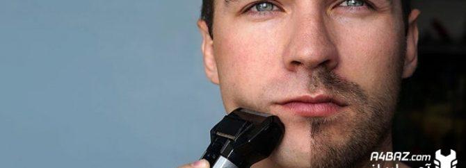 ۱۱ قانون طلایی که هنگام استفاده از ریش تراش باید رعایت کنید
