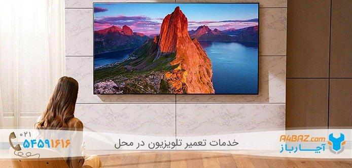 چشمک زدن چراغ سبز یا سفید تلویزیون