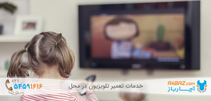 نحوه عملکرد قفل کودک تلویزیون