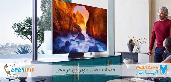 منوی مخفی تلویزیون ال جی