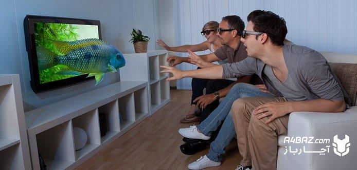 تماشای تلویزیون سه بعدی