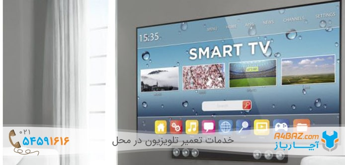 سیستم عامل تلویزیون هوشمند