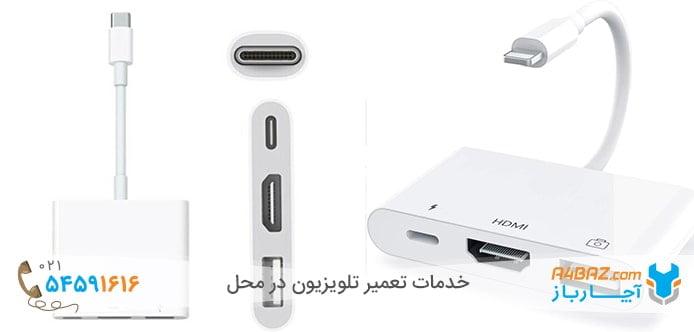 آداپتور USB-C Digital AV Multiport